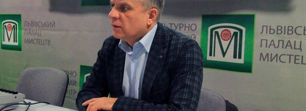 Депутат Юрій Візняк керуватиме Львівським палацом мистецтв