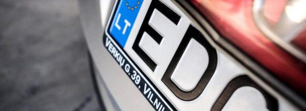 В Україні вперше розмитнили автомобіль за новими правилами