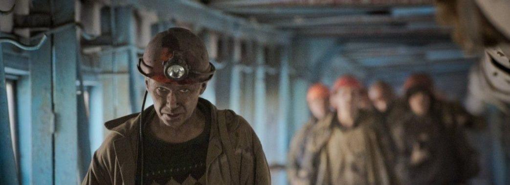 У шахтарів на Львівщині – свято: зарплату за жовтень дають