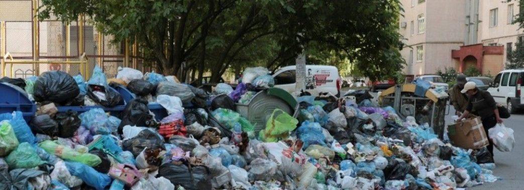 Впродовж вихідних у Дрогобичі вивезли ще 1158 куб. м. сміття
