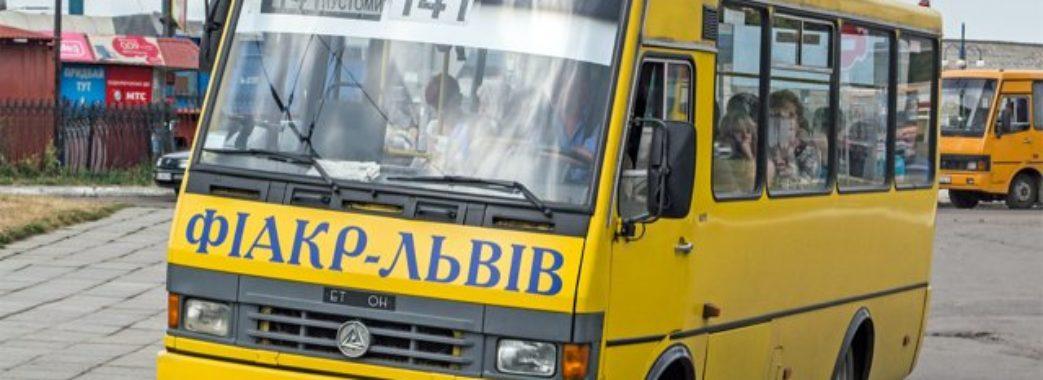Мешканці Пустомит протестують у Львові