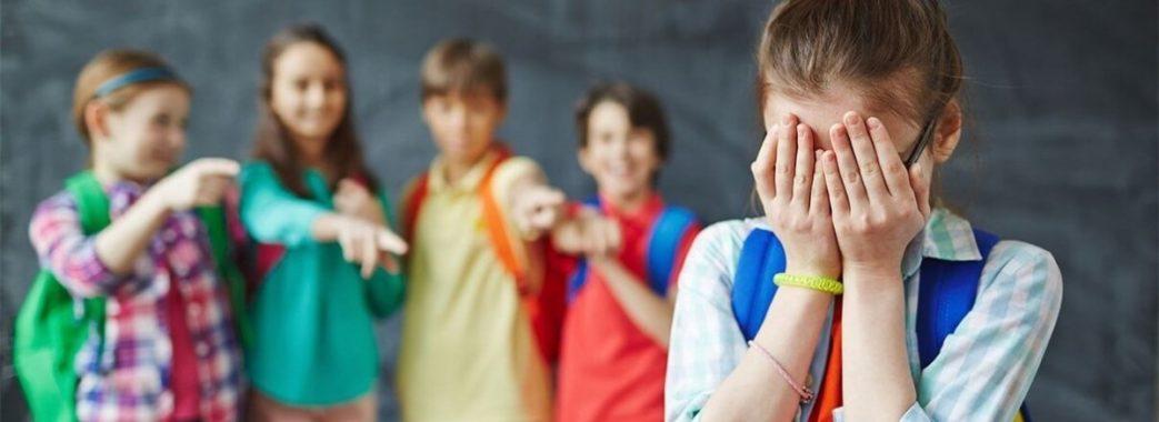 Верховна Рада запровадила штрафи за булінг у школах
