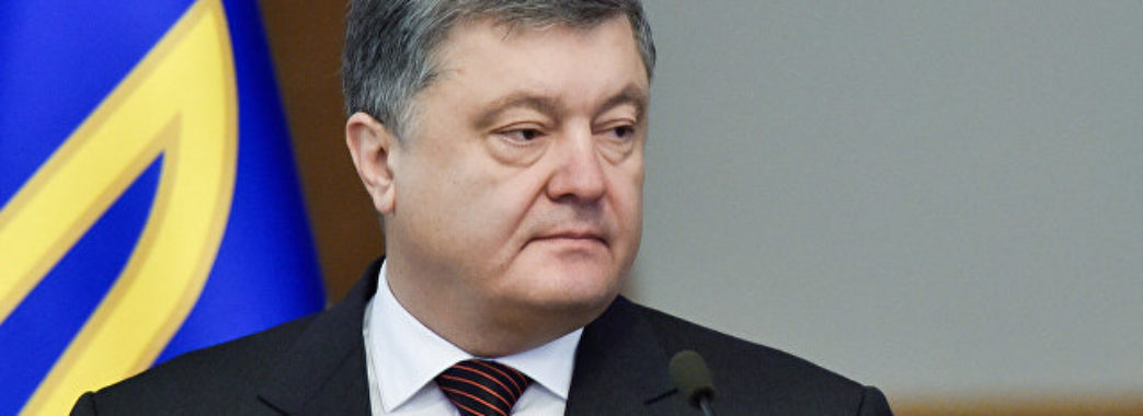 Петро Порошенко виступив у Львівській Опері