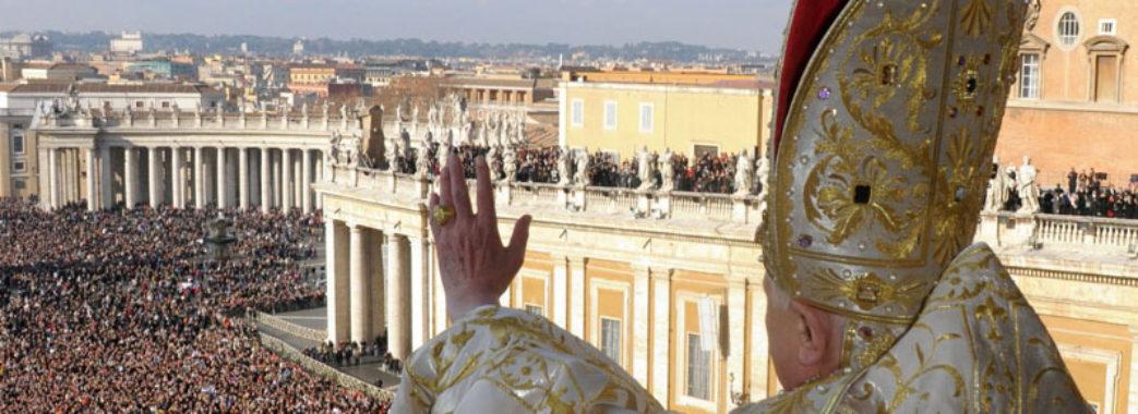 Ватикан підтримав новостворену Українську Православну Церкву