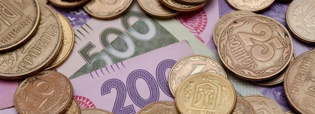 Наступного року Самбір витратить на 40 мільйонів гривень більше