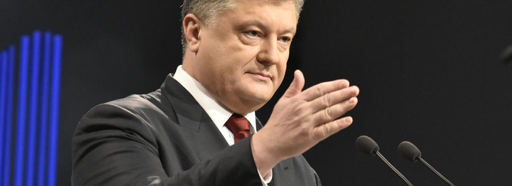 Петро Порошенко закликав Європарламент ввести додаткові санкції проти РФ