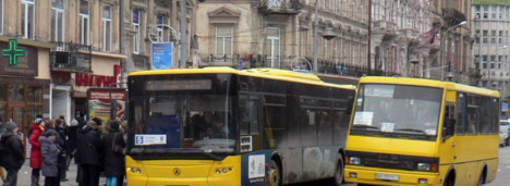 У Львові хочуть оновити транспортну систему