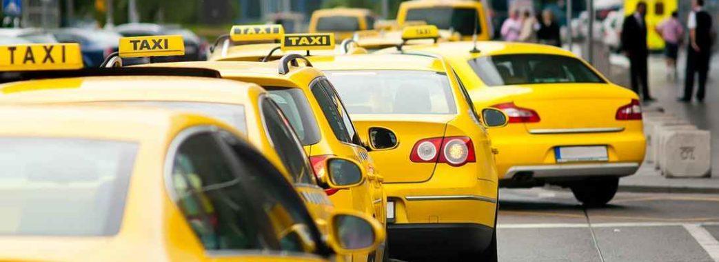 У Львові запрацював новий сервіс таксі