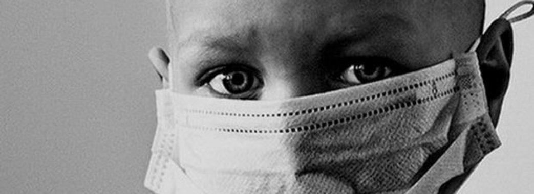 У Палаці Хоткевича відбудеться акція для онкохворих дітей