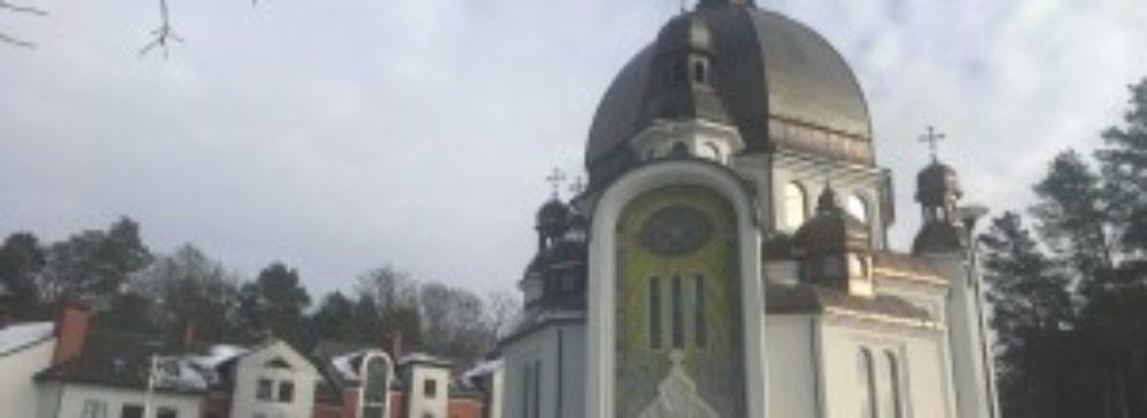 Завтра Блаженніший Святослав освятить новий храм у Брюховичах
