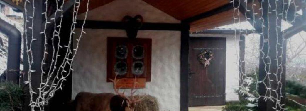 Резиденцію Святого Миколая у Львові вже відкрили