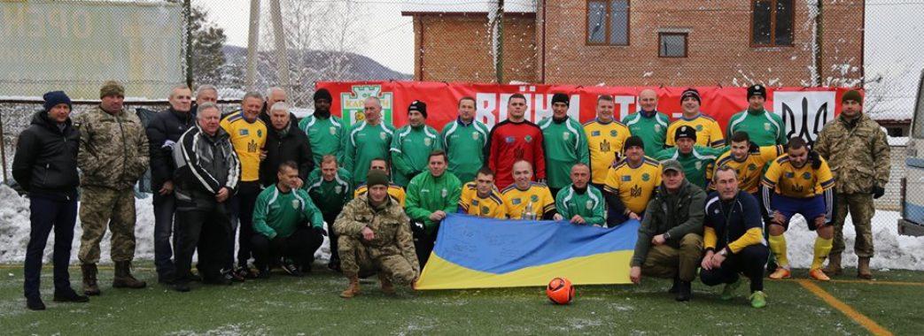 Сьогодні у Брюховичах відбудеться матч до Дня волонтера і ЗСУ