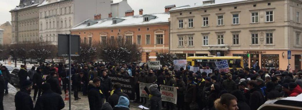 Мітингувальники вимагають зупинити репресії над громадськими активістами