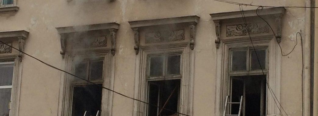 Під час пожежі у Львові загинув чоловік