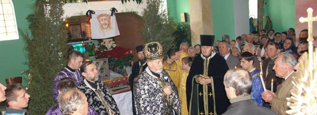 У Самборі викрали Євангеліє 16 століття