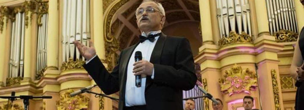 Василь Куйбіда став почесним професором музичної академії