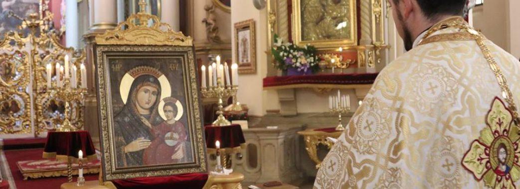 Ікону, яка береже сім'ю та дарує дітей, виставили у церкві Юра