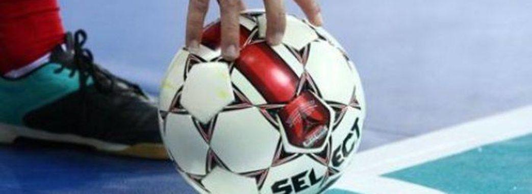 Сьогодні Львів прийме перший матч усіх зірок футзальної Екстра-ліги