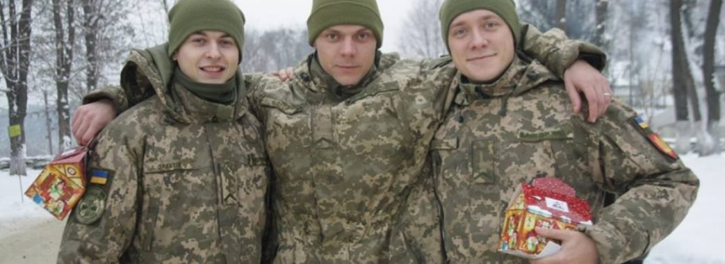 Святий Миколай завітав до військовослужбовців на Яворівщині