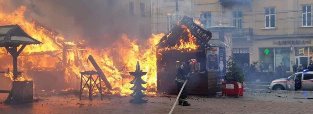 Внаслідок вибуху на львівському ярмарку двоє людей у реанімації