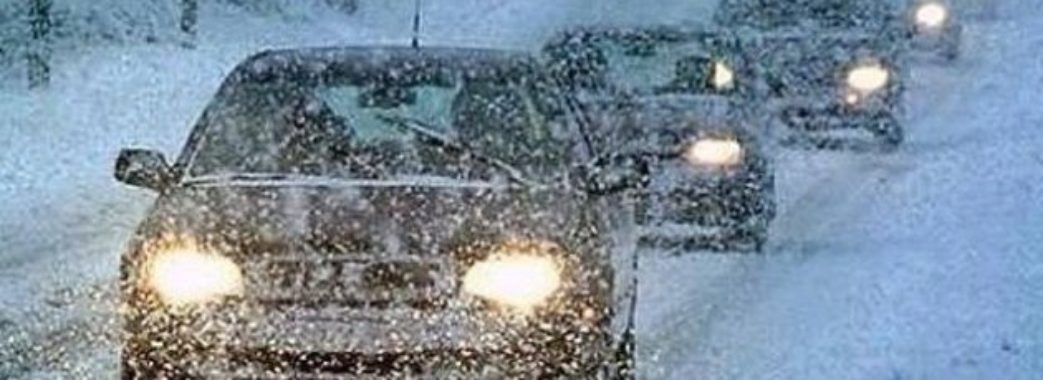 Львівщину попереджають про сильний сніг та ожеледицю
