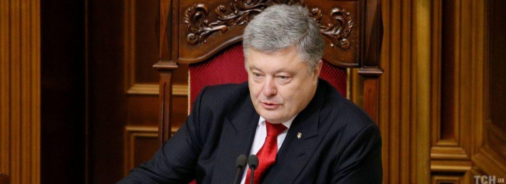 Порошенко припинив воєнний стан в Україні