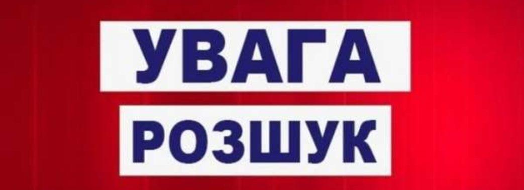 У Червонограді розшукують Юрія Гоца: хлопець може бути небезпечний