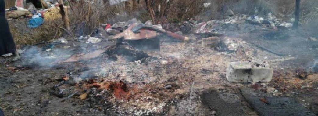 У Самборі на сміттєзвалищі згорів підліток