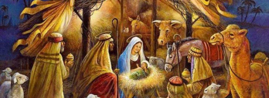 Сьогодні римо-католики святкують Різдво
