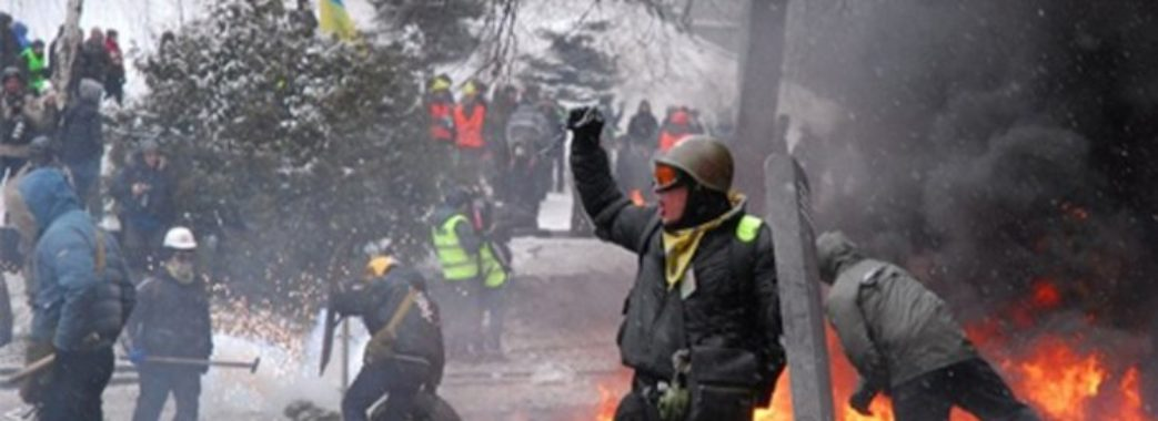 У Самборі прощатимуться з бійцем 12 сотні Самооборони Майдану