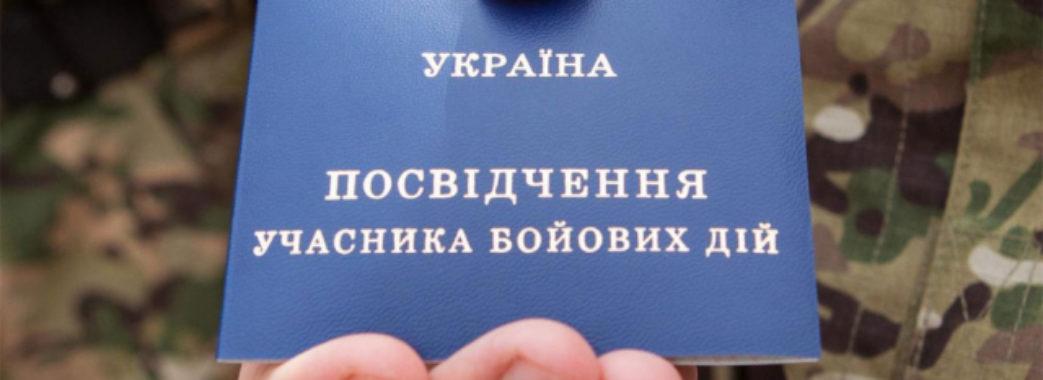 На Львівщині ще 5 пільгових категорій зможуть їздити безкоштовно