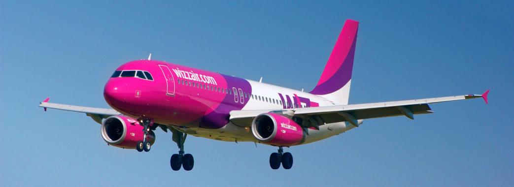 Зі Львова до Франкфурт-Хана: авіакомпанія «Wizz Air» відкрила новий рейс