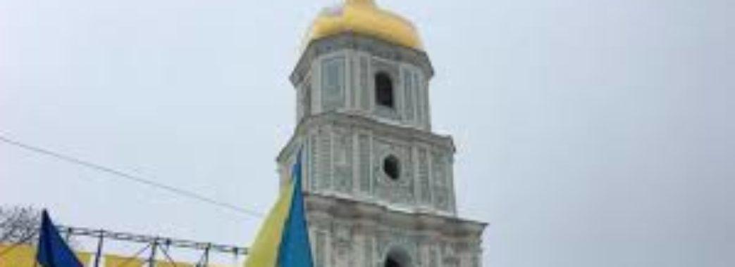 Собор на об'єднання Українського Православ'я триває у Києві