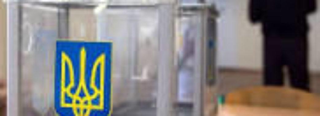 На виборах у Львівській області члени комісії проголосували двічі