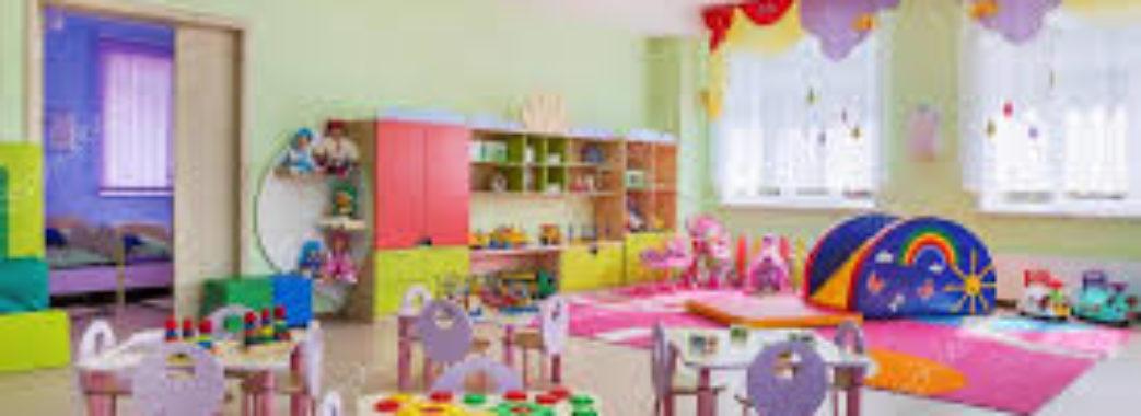 У Львові дитячі садки облаштують у квартирах