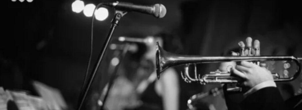 У Львові стартує джазовий фестиваль