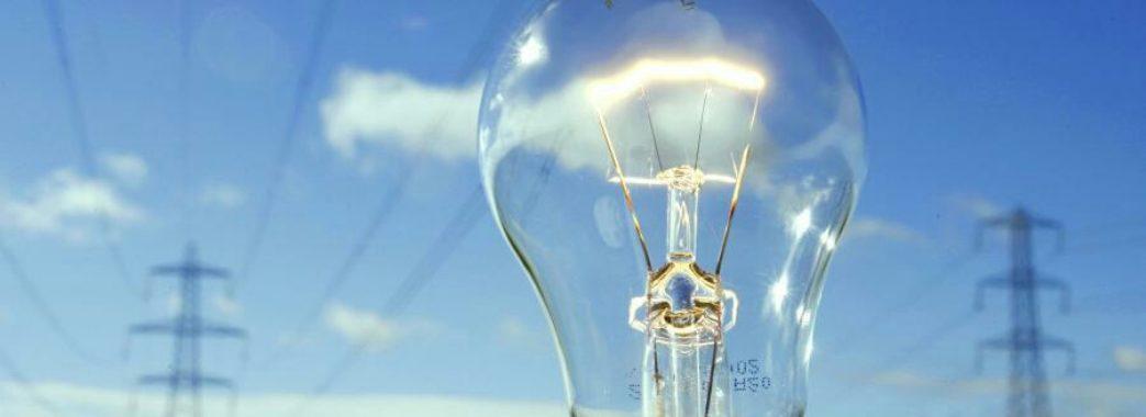 """У """"Львівобленерго"""" закликають раціонально використовувати електроенергію"""