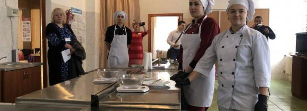 У Сокалі відкрили навчально-практичний центр харчових технологій