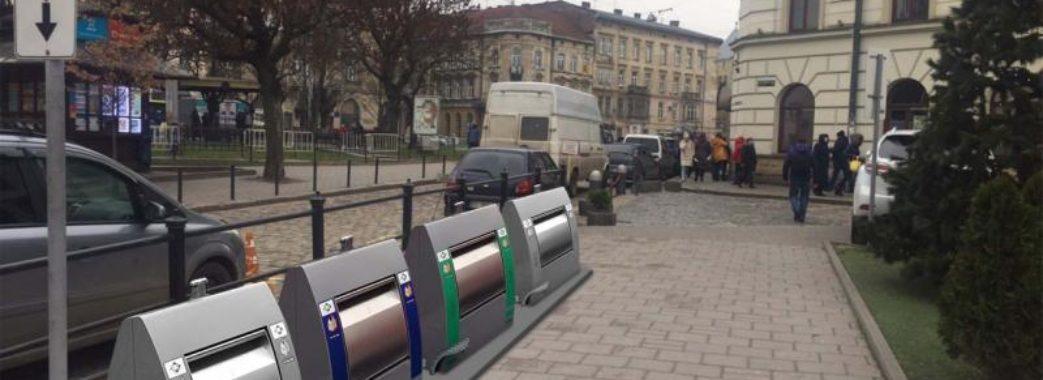 У Львові запрацюють підземні контейнери для сміття