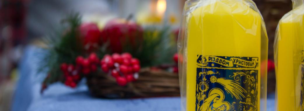 На Львівщині благодійна організація розповсюдить 16 тисяч різдвяних свічок