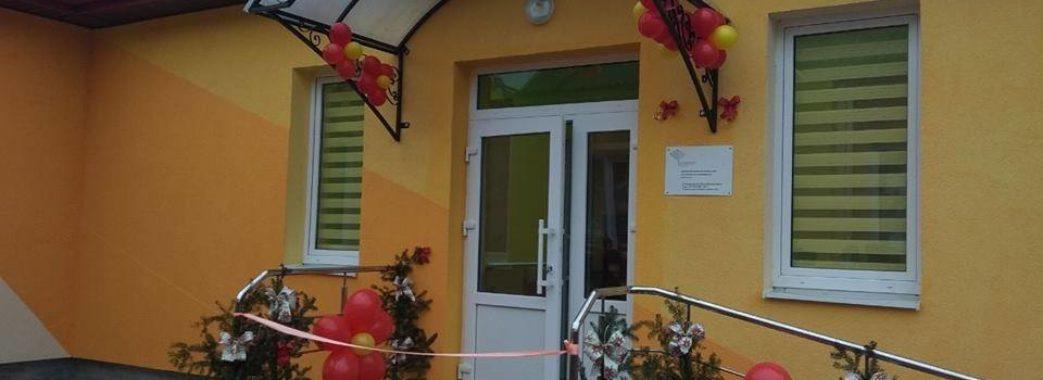 У Добромилі відкрили новий корпус дитячого садка