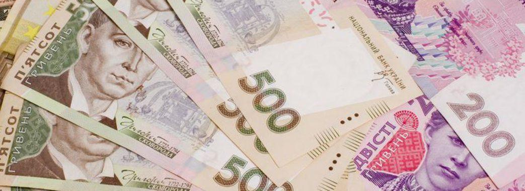 Стало відомо, коли українцям підвищать пенсії