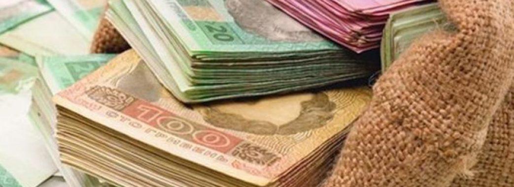 Львівська мерія подарувала Дрогобичу 3 мільйони гривень