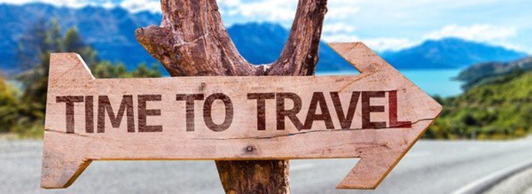 Наталка Добрянська: «Головне – бажання побачити нове і бути готовою потратити трохи часу на подорож»