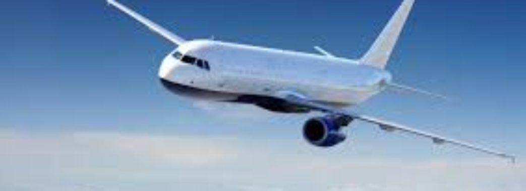 Зі Львова до Лондона можна долетіти за 3 євро