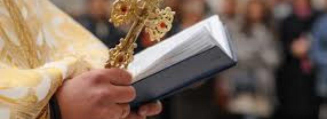 У Дрогобицькому районі священик відмовився провести похорон: йому задалеко
