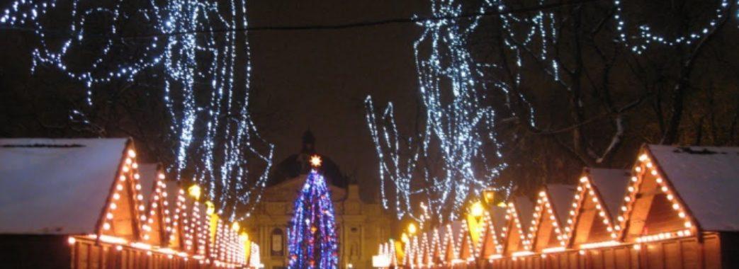 Роботу на Різдвяному ярмарку у Львові частково відновили