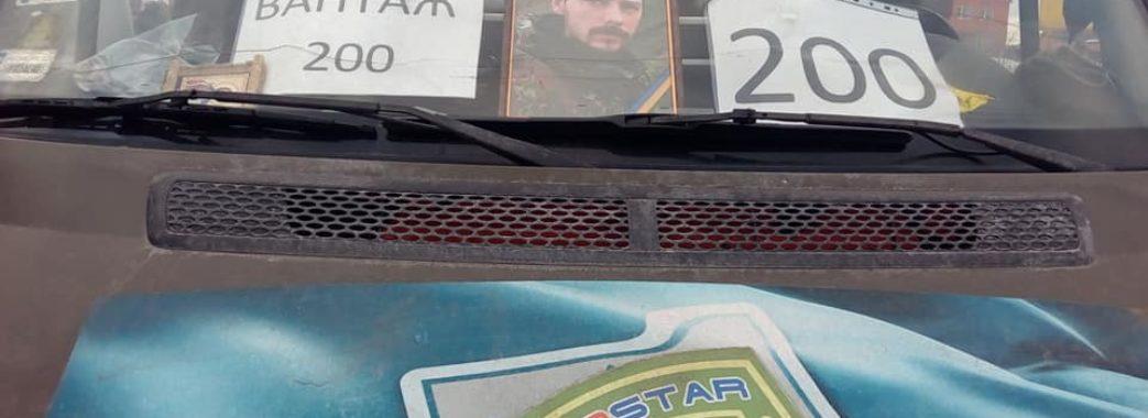Львів'яни зможуть попрощатися з Героєм Євгеном Тоненьковим біля пам'ятника Шевченку