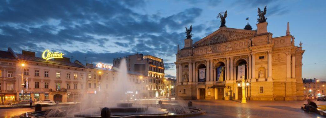 Львів потрапив у сотню найпривабливіших міст світу