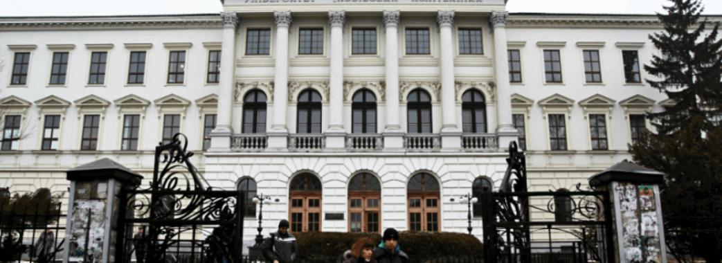 """""""Львівська політехніка"""" припинить навчання через брак коштів на опалення"""